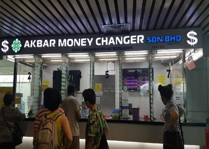 Akbar Money Changer Sdn Bhd (CIQ)