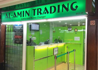 Al-Amin Trading