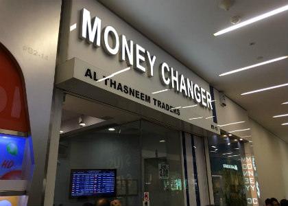 Cashchanger Singapore Al Thasneem Traders