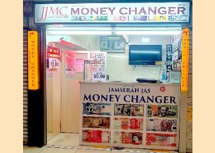 Jamserah Jas Money Changer