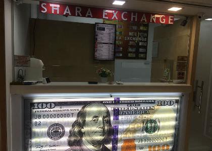 Shara Exchange