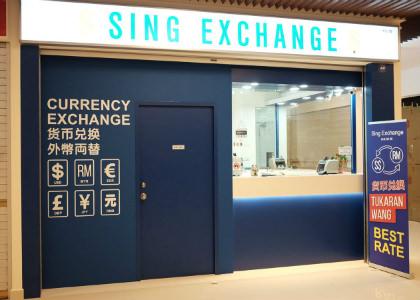 Sing Exchange