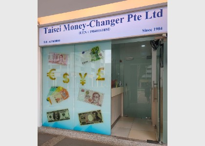 Taisei Money Changer