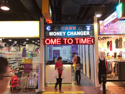 TimeCity Money Changer