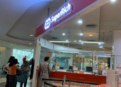 SuperRich (Silom Complex)